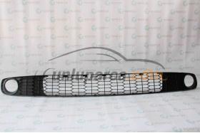 Ön Tampon Izgarası Sisli Clio Thalia Pulo Marka | Ünlüoto Yedek Parça